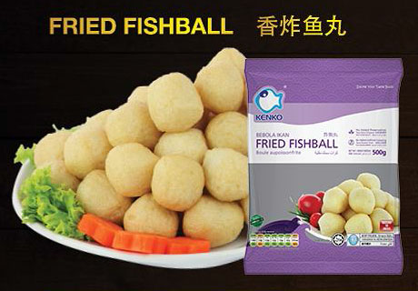 Fried Fishball