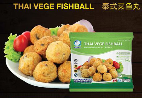 Thai Vege Fishball