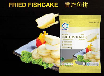 Fried Fishcake